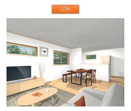 まずは最新型CADシステムで理想の家をイメージしよう!