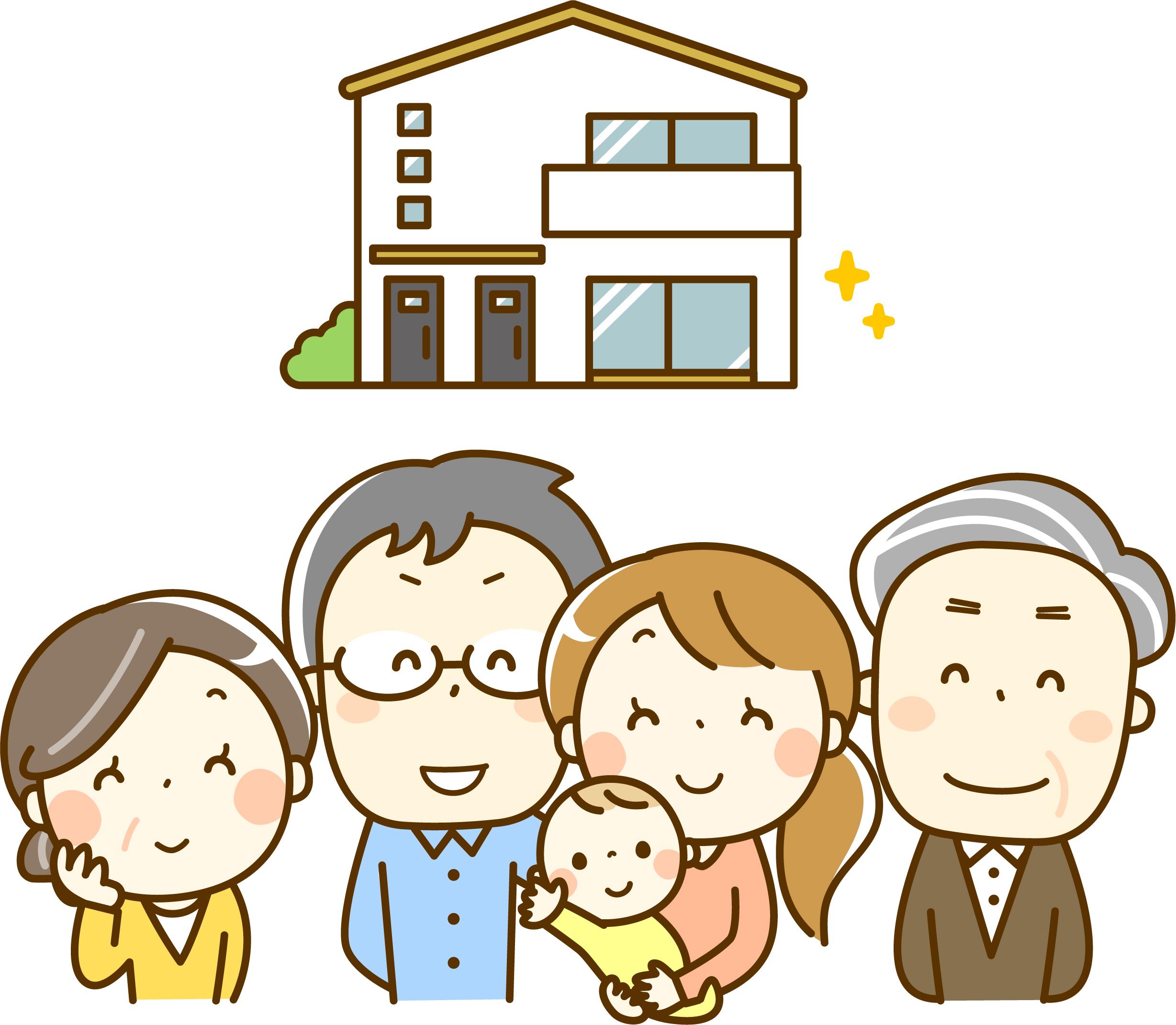 マイホームを購入する方へ家を建てる際の手順を紹介します