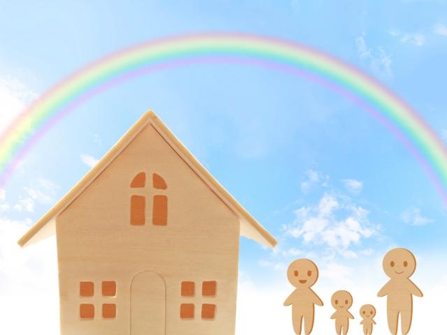 共働きの方必見!子育て世代の住宅購入で重視するポイントとは?