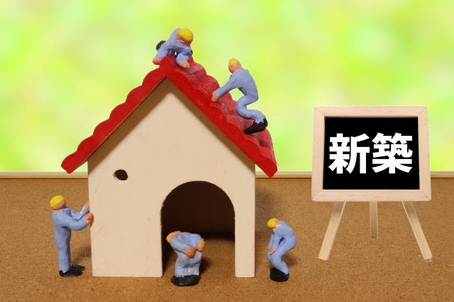 コムズホームの家づくりのコンセプト『現場監督と造る家』とは